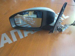 Renault Espace 2003-2010 καθρέπτης αριστερός ηλεκτρικά ανακλινόμενος ασημί