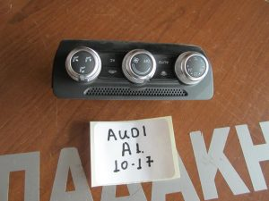 Audi A1 2010-2017 φούσκα λεβιέ και πόμολο λεβιέ