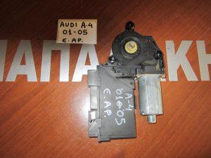 Audi A4 2001-2005 μοτέρ ηλεκτρικού παραθύρου εμπρός αριστερός