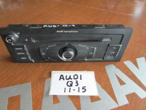 Audi Q3 2011-2015 πρόσοψη Radio CD