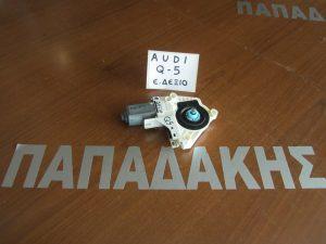 Audi Q5 2008-2017 μοτέρ ηλεκτρικού παραθύρου εμπρός δεξιό