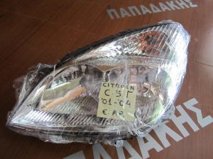 Citroen C5 2001-2005 φανάρι εμπρός αριστερό (ΓΝ)