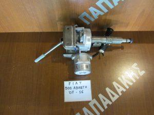 Fiat 500 Abarth 2007-2016 κολόνα τιμονιού ηλεκτρική