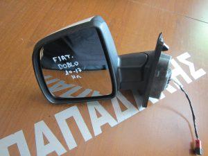 Fiat Doblo 2010-2017 καθρέπτης αριστερός ηλεκτρικός άσπρος