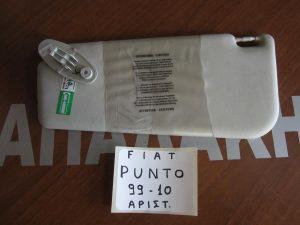 Fiat Punto 1999-2010 αλεξήλιο αριστερό