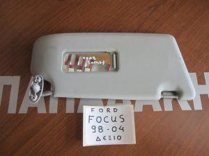 Ford Focus 1998-2004 αλεξήλιο δεξιό