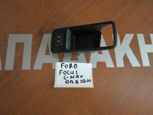 Ford Focus C-Max 2003-2010 διακόπτης ηλεκτρικού παραθύρου πίσω δεξιός