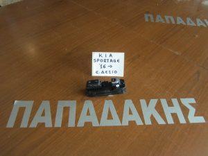 Kia Sportage 2016-> διακόπτης ηλεκτρικού παραθύρου εμπρός δεξιός
