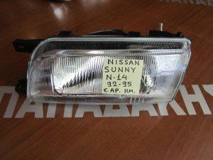 Nissan Sunny N14 1992-1995 φανάρι εμπρός αριστερό (ΙΜ)