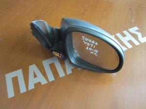 Skoda Yeti 2010-2014 καθρέπτης δεξιός ηλεκτρικός γκρι