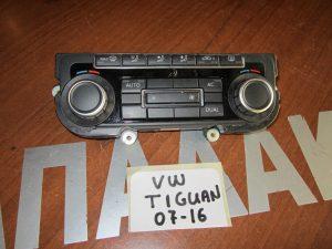 VW Tiguan 2007-2016 χειριστήριο A/C-κλιματισμού