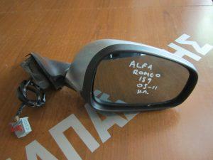 Alfa Romeo 159 2005-2011 δεξιός καθρεπτης ηλεκτρικός ασημί
