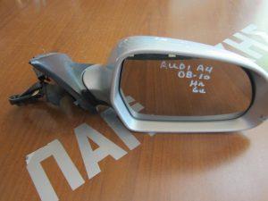 Audi A4 2008-2010 δεξιός ηλεκτρικός καθρέπτης ασημί