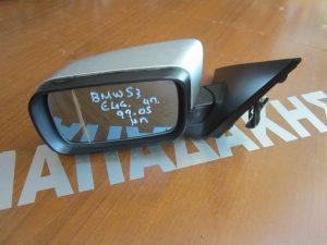 Bmw Series 3 E46 1999-2005 αριστερός ηλεκτρικός καθρέπτης ασημί 4θυρο