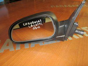Chevrolet Lacetti 2003-2011 αριστερός μηχανικός καθρέπτης άβαφος