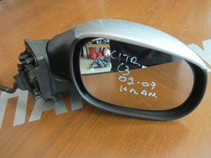 Citroen C3 2002-2009 δεξιός ηλεκτρικά ανακλινόμενος καθρέπτης ασημί