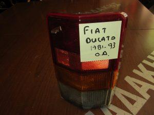 Fiat Ducato 1981-1993 πίσω δεξιό φανάρι