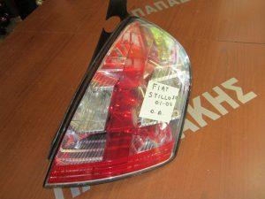 Fiat Stilo 2001-2006 πίσω δεξιό φανάρι 3πορτο