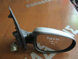 Ford Ka 2008-2016 δεξιός καθρεπτης ηλεκτρικός ασημί