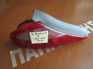 Lancia Y 2000-2003 πίσω αριστερό φανάρι