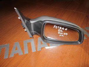 Opel Astra H 2004-2009 δεξιός ηλεκτρικός καθρέπτης ασημί 5θυρο