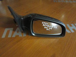Opel Astra H 2004-2009 δεξιός ηλεκτρικός καθρέπτης μολυβί 5θυρο