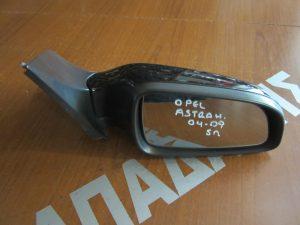 Opel Astra H 2004-2009 δεξιός καθρεπτης ηλεκτρικός μαύρος 5θυρο