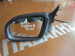 Opel Corsa B 1993-2000 αριστερός μηχανικός καθρέπτης άβαφος