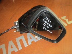 Opel Mokka 2013-2017 δεξιός ηλεκτρικά ανακλινόμενος καθρέπτης μαύρος