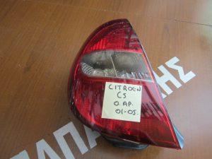 Citroen C5 2001-2005 πίσω αριστερό φανάρι