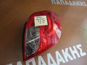 Opel Mokka 2013-2016 πίσω δεξιό φανάρι