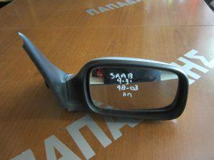 Saab 9-3 1998-2003 δεξιός καθρεπτης ηλεκτρικός ασημί