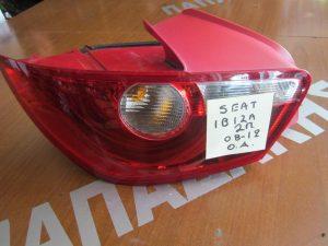 Seat Ibiza 2008-2012 πίσω αριστερό φανάρι 3θυρο