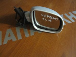 VW Passat 1997-2003 δεξιός ηλεκτρικός καθρέπτης ασημί