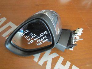 Citroen C4 2011-2017 καθρέπτης αριστερός ηλεκτρικά ανακλινόμενος νίκελ αισθητήρες κλειστής γωνίας-φως ασφαλείας