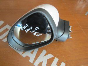 Fiat 500X 2014-2017 καθρέπτης αριστερός ηλεκτρικός κρεμ 7 καλώδια