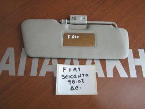 Fiat Seicento 1998-2007 αλεξήλιο δεξιό