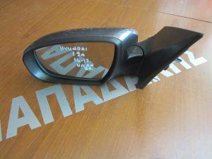 Hyundai i20 2014-2017 καθρέπτης αριστερός ηλεκτρικά ανακλινόμενος μολυβί 8 ακίδες