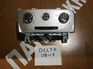 Lancia Delta 2008-2017 χειριστήριο κλιματισμού-A/C