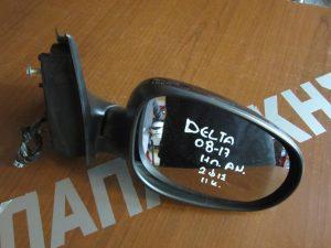 Lancia Delta 2008-2017 καθρέπτης ηλεκτρικά ανακλινόμενος μαύρος δεξιός 2 φις- 11 καλώδια