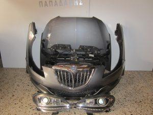 Lancia Delta 2008-2017 μούρη μολυβί: καπό- 2 φτερά- 2φανάρια- προφυλακτήρας με προβολείς και μάσκα- μετώπη με ψυγείο νερού- ψυγείο A/C- βεντιλατέρ- ψυγείο intercooler