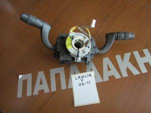 Lancia Y 2003-2011 πολυδιακόπτης φώτων-φλας-καθαριστήρων