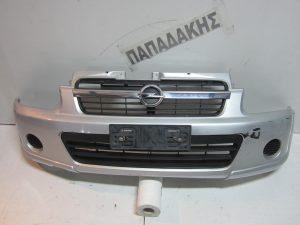 Opel Agila 2003-2008 προφυλακτήρας εμπρός ασημί