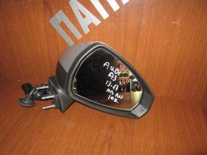 Audi A3 2013-2017 καθρέπτης δεξιός ηλεκτρικά ανακλινόμενος ασημί