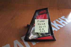 Ford Kuga 2016-2017 φανάρι πίσω αριστερό εσωτερικό