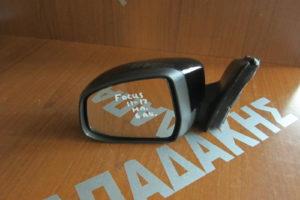 Ford Focus 2011-2017 καθρέπτης αριστερός ηλεκτρικός μαύρος