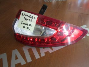 Ford Mondeo 2014-2017 φανάρι πίσω δεξιό Combi