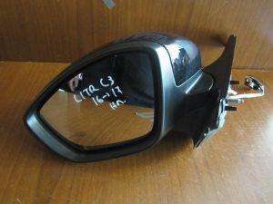 Citroen C3 2016-2017 καθρέπτης αριστερός ηλεκτρικός μαύρος