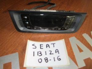 Seat Ibiza 2008-2016 χειριστήριο κλιματισμού- A/C κλίμα