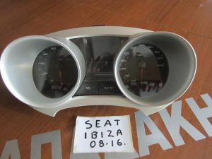Seat Ibiza 2008-2016 Καντράν βενζίνα